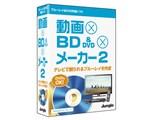 動画×BD&DVD×メーカー 2