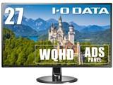 EX-LDQ271DB [27インチ ブラック] 製品画像