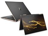 HP Spectre x360 13-ae000 パフォーマンスモデル