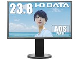 EX-LD2383DBS [23.8インチ ブラック] 製品画像