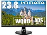 EX-LDQ241DB [23.8インチ ブラック] 製品画像