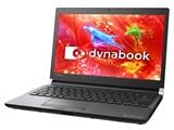 dynabook RZ53/DB PRZ53DB-NNA Core i7 13.3型フルHD 256GBSSD Officeなし