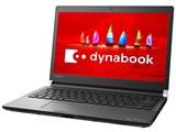 dynabook RZ83/HB PRZ83HB-SRA Core™ i7 フルHD液晶 256GB_SSD Officeなし