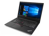 ThinkPad E480 20KNCTO1WW フルHD液晶・Core i5・8GBメモリー・128GB SSD搭載 価格.com限定 パフォーマンス