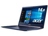 Acer Swift 5 SF514-52T-H58Y/B