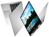 Inspiron 13 7000 2-in-1 プレミアム・タッチパネル Core i5 8265U・8GBメモリ・256GB SSD搭載モデル