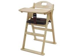木製ワイドハイチェア