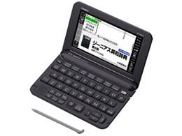エクスワード XD-Y4800
