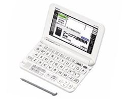 エクスワード XD-G4800