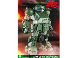 装甲騎兵ボトムズ ATM-09-ST スコープドッグ