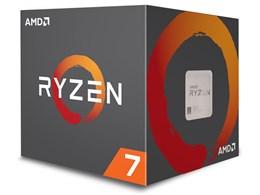 Ryzen 7 1700 BOX