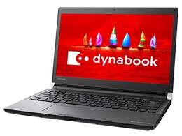 dynabook RZ83/FB PRZ83FB-SEB 13.3型フルHD Core i7 7500U 1TB_HDD Officeあり