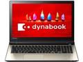 dynabook AZ85/VG PAZ85VG-BNA-K ���i.com���胂�f��
