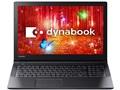 dynabook AZ15/CB PAZ15CB-SNA-K 価格.com限定モデル