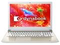 dynabook AZ25/DG PAZ25DG-SNB Celeron HD液晶 Officeなし [サテンゴールド]