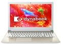 dynabook AZ65/DG PAZ65DG-BNG Core i7 フルHD高色純度液晶 Officeなし [サテンゴールド]