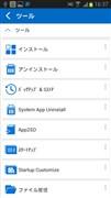 『スクリーンショット4』 全能ツールボックス(All-In-One Toolbox)のアプリ画像