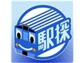 駅探★乗換案内 全国の駅時刻表・運行情報が検索できる