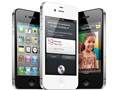 『カラーバリエーション』 iPhone 4S 16GB au [ブラック]の製品画像