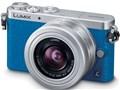 『本体 正面1』 LUMIX DMC-GM1SK-A レンズキット [ブルー]の製品画像