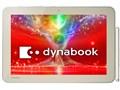 『本体1』 dynabook Tab S80 S80/NG PS80NGP-NXAの製品画像