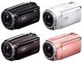 『カラーバリエーション』 HDR-CX670 (W) [ホワイト]の製品画像
