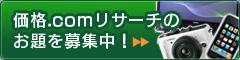 ���i.com���T�[�`�̂�����W�I