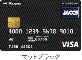 REX CARD マットブラック