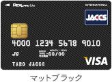 REX CARD Lite �}�b�g�u���b�N