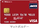REX CARD Lite �}�b�g�{���h�[