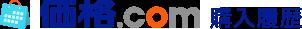 価格.com購入履歴