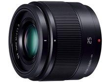 LUMIX G 25mm/F1.7 ASPH. H-H025-K [ブラック]