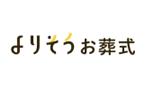 シンプルなお葬式 ロゴ
