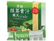 黒糖 抹茶青汁寒天ジュレ 興和新薬株式会社
