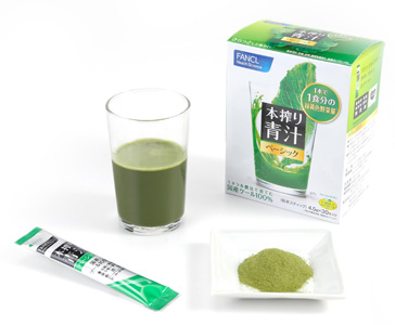 本搾り青汁 ベーシック 株式会社ファンケル