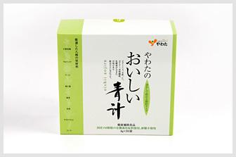 やわたのおいしい青汁 八幡物産株式会社