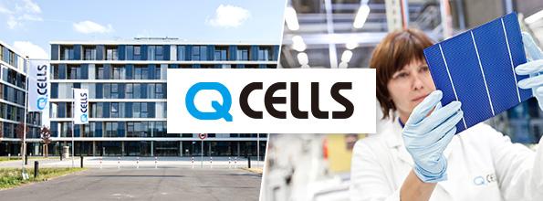 価格.com - <b>Qセルズ</b> 太陽光発電|メーカーインタビュー