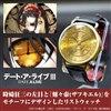 『デート・ア・ライブIII』時崎狂三 リストウォッチ
