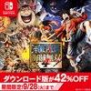 Nintendo Switch用「ONE PIECE」ゲームのダウンロード版セール