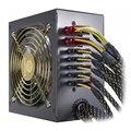 [ENERMAX MODU82+] ATX12V Ver.2.3に準拠した電源ユニット