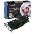 [GLADIAC 796 GT Silent 512MB] ファンレス仕様のGeForce 9600 GT搭載PCI Expressx16対応ビデオカード(GDDR3-SDRAM 512MB)。価格はオープン