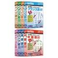 [コリャ英和!各言語版 2009 for Win] 対訳形式の翻訳エディタを搭載した翻訳ソフト。価格は8,800円(税込)