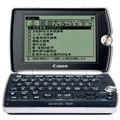 [wordtank M600] 8か国語の旅行会話集と現代俳句歳時記を搭載した電子辞書。本体価格は45,000円
