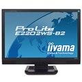 [ProLite E2202WS-2] DCR機能を搭載した22型ワイド液晶ディスプレイ(マーベルブラック)。直販価格は29,800円(税込)