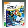 [Microsoft エンカルタ 総合大百科 2009] マルチメディア百科事典ソフトの最新版。販売価格は5,800〜12,800円