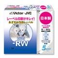 [VD-W120PH5] あざやか写真レーベルを採用した録画用DVD-RWメディア(5枚パック)。価格はオープン