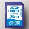 [MF-FSDH08GC6W] JIS防水保護等級7(IPX7)に準拠した防水機能を備えたSDスピードクラス「Class6」対応SDHCカード(8GB)。価格はオープン