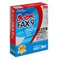 [まいと〜く FAX 9 Pro] セキュリティ強化やダイレクトSMTP送信に対応するFAX送信ソフト。価格は11,340円(税込)