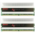 [FSI2200D3K-K2G] PC3-17600対応DDR3メモリーモジュール(1GB×2枚組)。価格はオープン