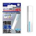 [HUD-PL16G] ハードウェア暗号機能とソフトウェア暗号機能搭載したセキュリティUSBメモリー(16GB)。価格は21,000円